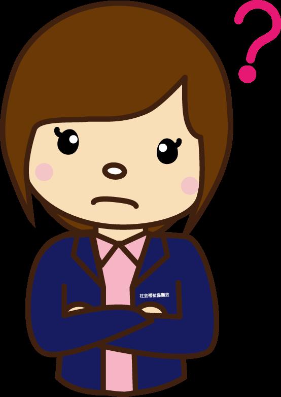 041疑問女性(ジャンパー)のイラスト