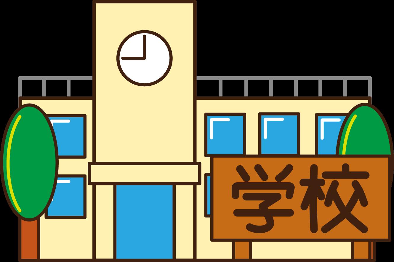 054学校建物のイラスト