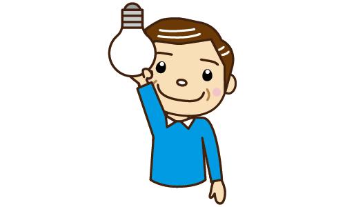 167電球を交換する男性のイラスト